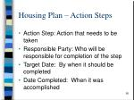 housing plan action steps