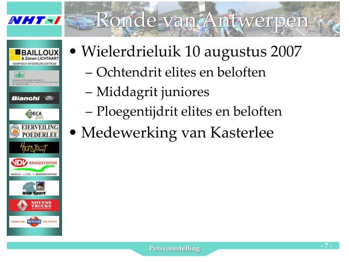 Ronde van Antwerpen