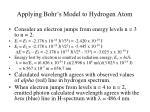 applying bohr s model to hydrogen atom
