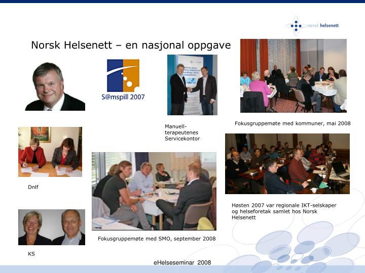 Norsk Helsenett – en nasjonal oppgave