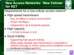 technology new access networks new cellular for 4g