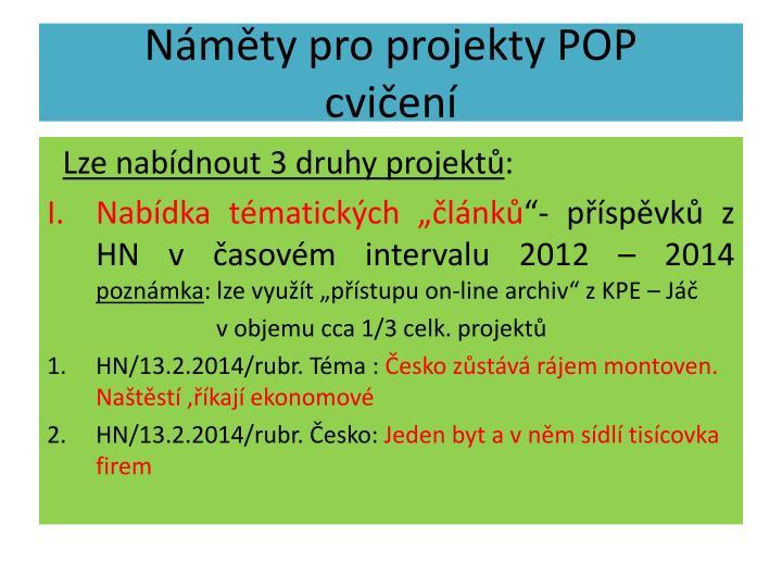 Náměty pro projekty POP