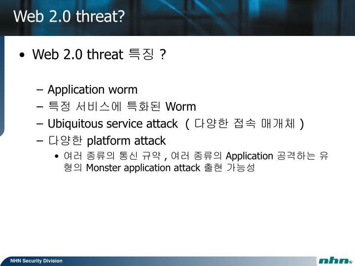 Web 2.0 threat