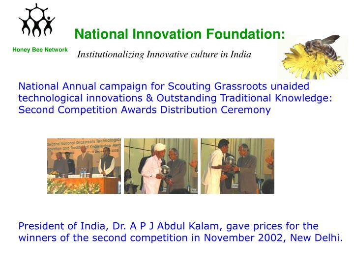 National Innovation Foundation: