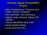 national issues forums nif project
