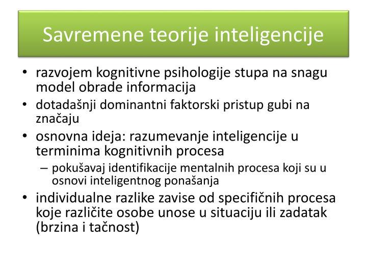 Savremene teorije inteligencije
