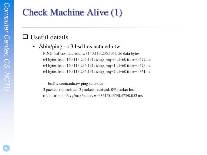 Check Machine Alive