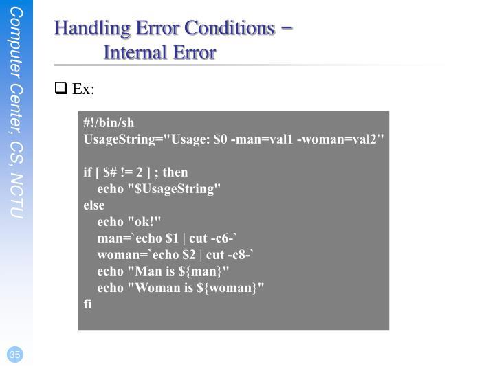 Handling Error Conditions