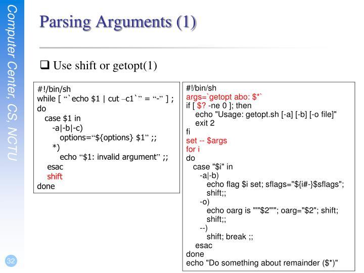 Parsing Arguments (1)