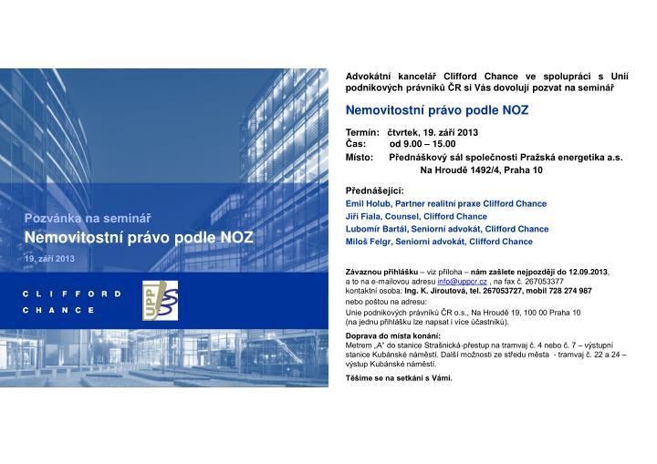 Advokátní kancelář Clifford Chance ve spolupráci s Unií podnikových právníků ČR si Vás dovolují pozvat na seminář