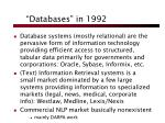 databases in 1992