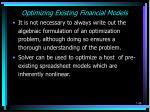 optimizing existing financial models