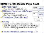 dbms vs os double page fault