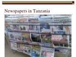 newspapers in tanzania