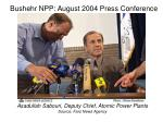 bushehr npp august 2004 press conference3