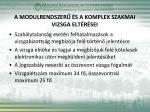 a modulrendszer s a komplex szakmai vizsga elt r sei3