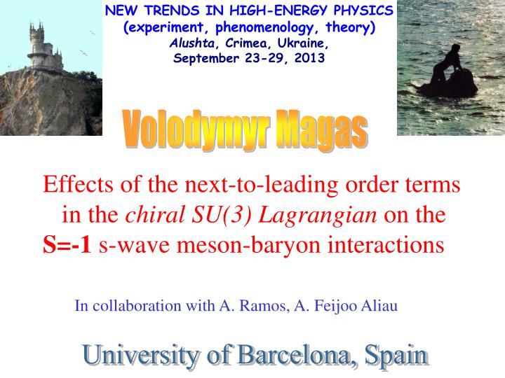 NEW TRENDS IN HIGH-ENERGY PHYSICS