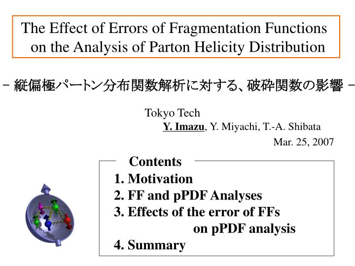 The Effect of Errors of Fragmentation Functions