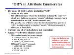 or s in attribute enumerates