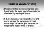 harris wexler 19968