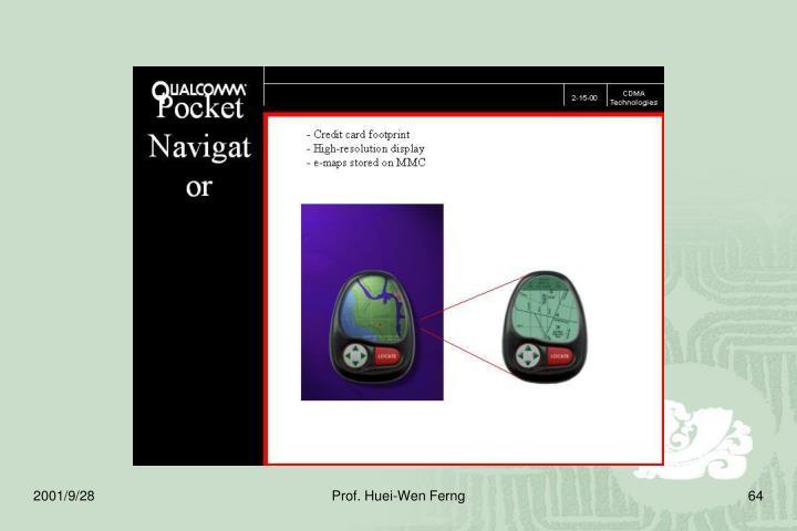 Prof. Huei-Wen Ferng