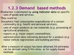 1 2 3 demand based methods