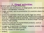 1 illegal activities