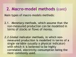 2 macro model methods cont1