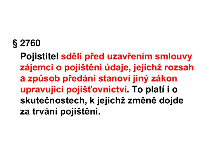 § 2760