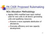 pa cair proposed rulemaking13