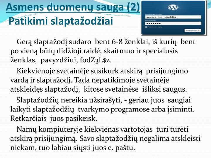 Asmens duomenų sauga (2)