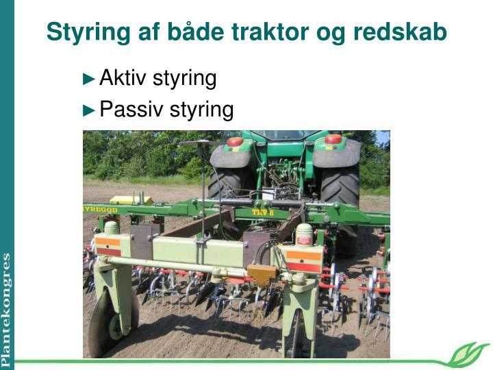 Styring af både traktor og redskab