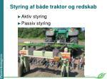 styring af b de traktor og redskab