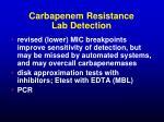 carbapenem resistance lab detection