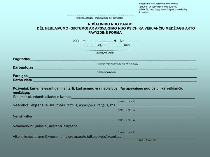 Nušalinimo nuo darbo dėl neblaivumo (girtumo) ar apsvaigimo nuo psichiką veikiančių medžiagų metodinių rekomendacijų