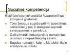 socialin kompetencija4