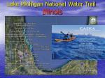 lake michigan national water trail illinois