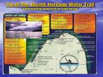 tip of the thumb heritage water trail a functioning watertrail on lake huron