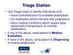 triage station