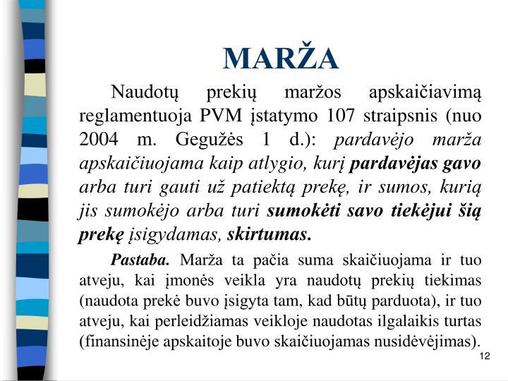 MARŽA