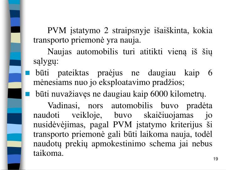 PVM įstatymo 2 straipsnyje išaiškinta, kokia transporto priemonė yra nauja.