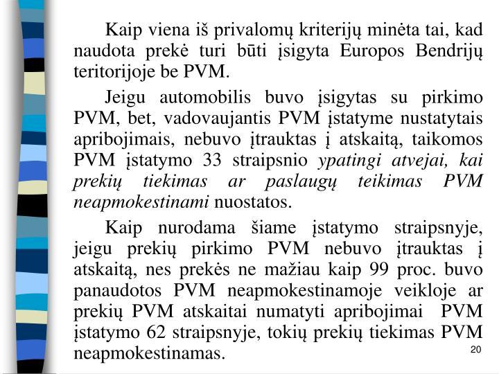 Kaip viena iš privalomų kriterijų minėta tai, kad naudota prekė turi būti įsigyta Europos Bendrijų teritorijoje be PVM.