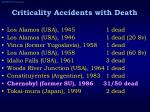 criticality accidents with death