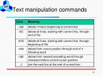 text manipulation commands1