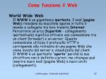 come funziona il web1