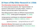 10 years of my other research in 1 slide