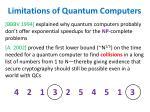 limitations of quantum computers