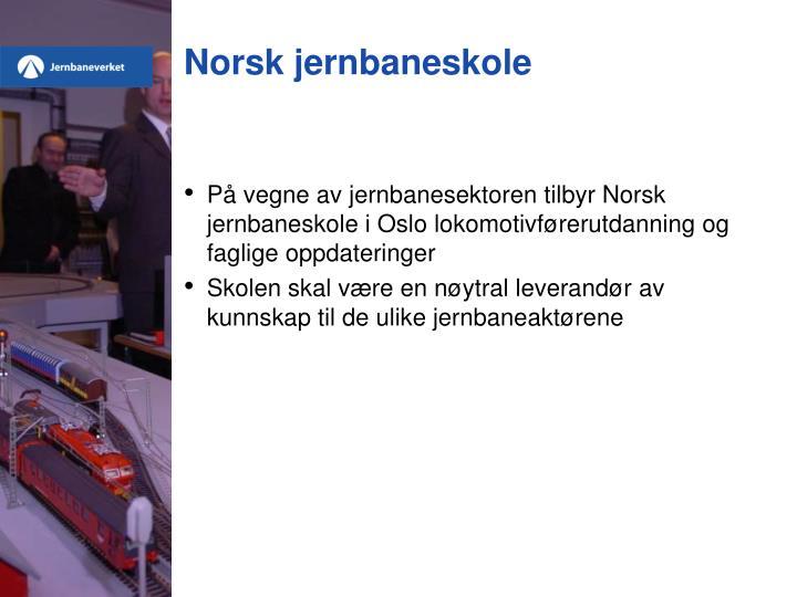 Norsk jernbaneskole