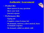 authentic assessment1