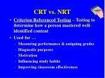 crt vs nrt